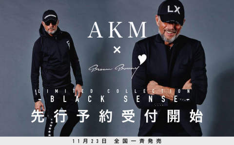 【LUXE163AKMBB × SENSE LIMITED COLLECTION】先行予約受付開始