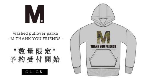 "《M》-THANK YOU FRIENDS- ""数量限定""予約受付開始!"