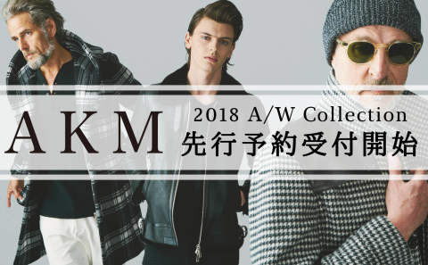 情報解禁! 《AKM》 2018 A/W COLLECTION.