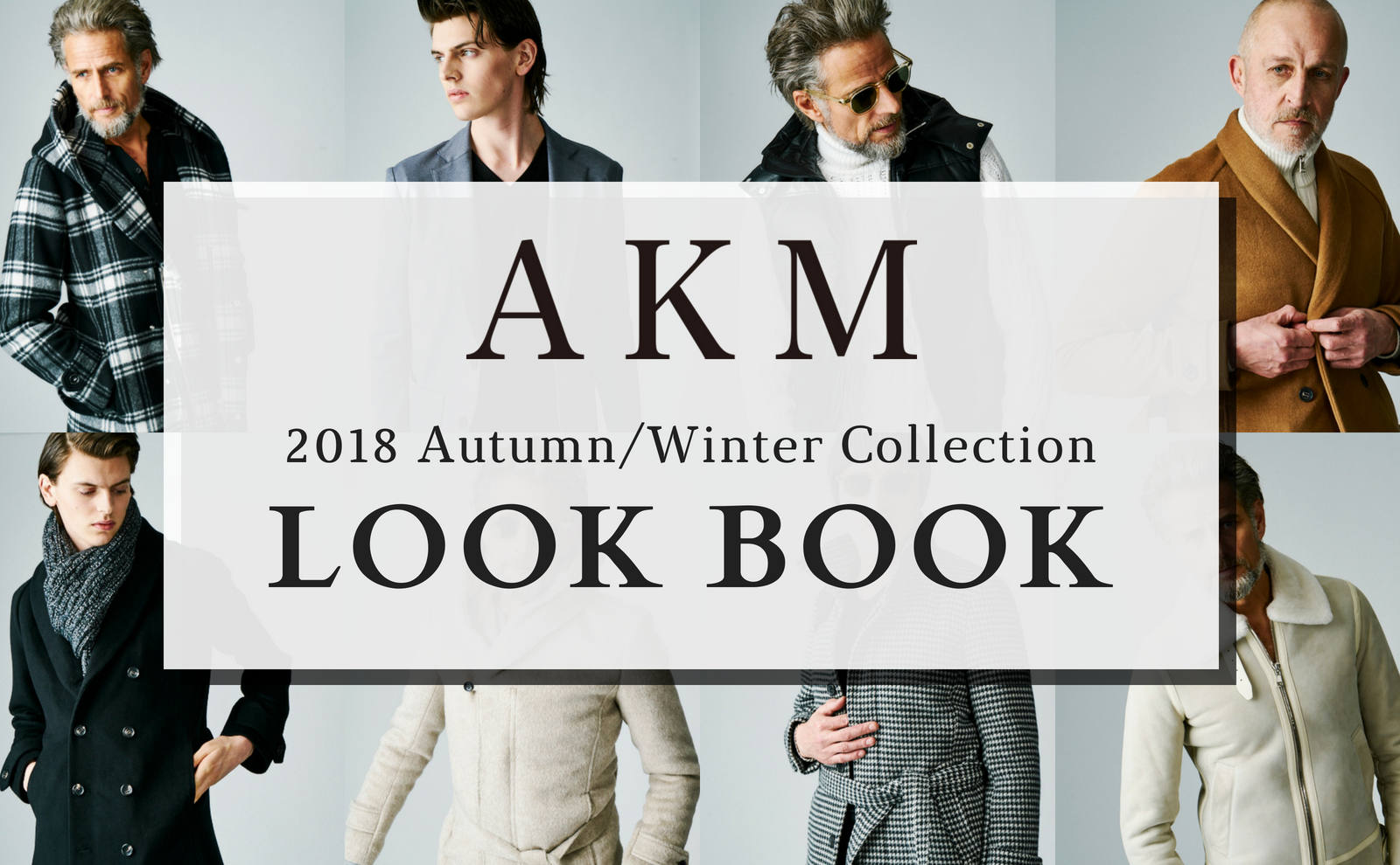 《2018 A/W COLLECTION》 LOOKBOOK