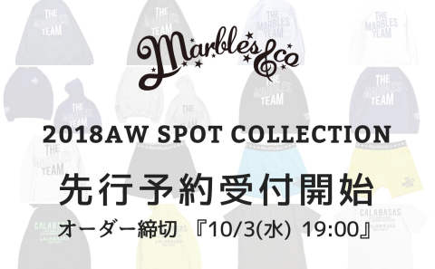 先行予約受付開始! 《Marbles》2018AW SPOT COLLECTION