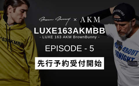 先行予約受付開始 《LUXE 163 AKM BrownBunny》 - EPISODE-5 -