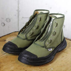 original sole military boots / A03FW709